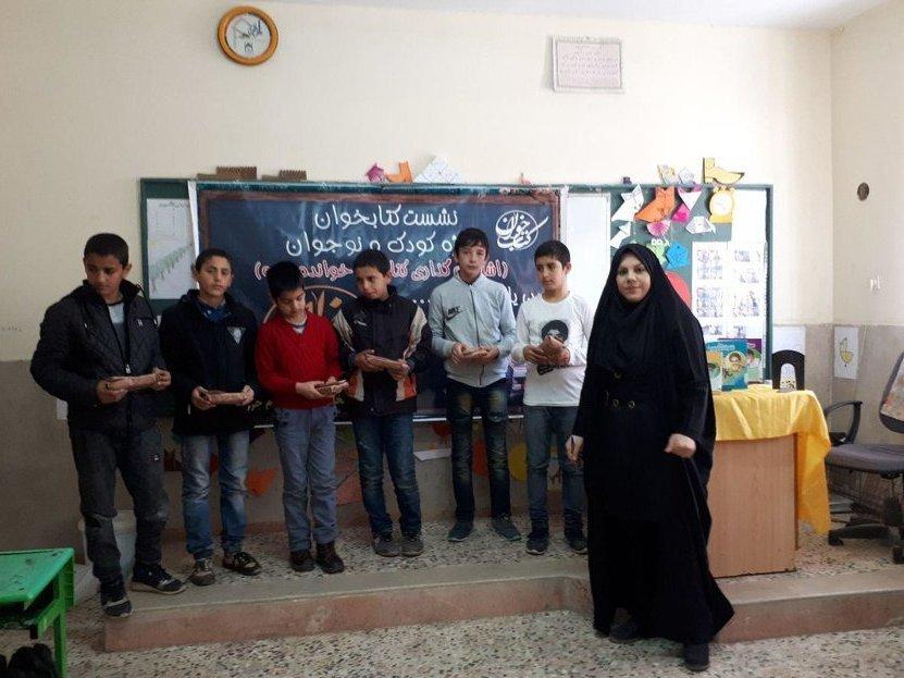 دبستان دکتر میر مطهری در نظرآباد البرز میزبان نشست کتابخوان شد
