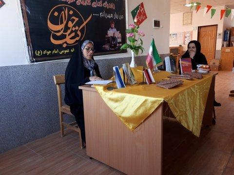 نشست کتاب خوان ویژه بانوان در نظر آباد البرز برگزار شد