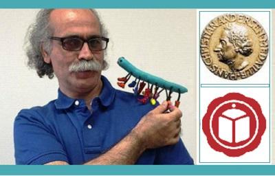 گزارشی از چگونگی و چرایی معرفی «فرهاد حسن زاده» برای نامزدی نوبل ادبیات کودک