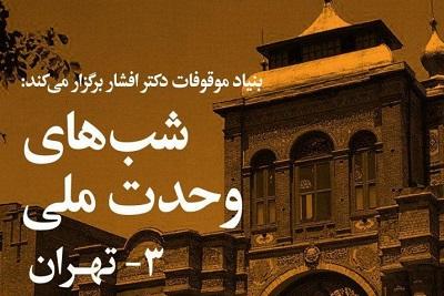 Bukhara Holds