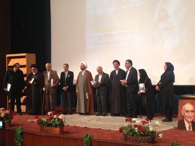 برگزاری بزرگداشتی برای ایرج افشار، پدر کتابداری نوین ایران