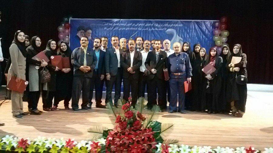 تقدیر از ۷۸ فرد تأثیر گذار در ترویج فرهنگ مطالعه در خوزستان