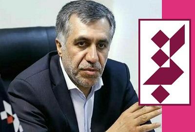 نیکنام حسینی پور مدیر عامل خانه کتاب شد