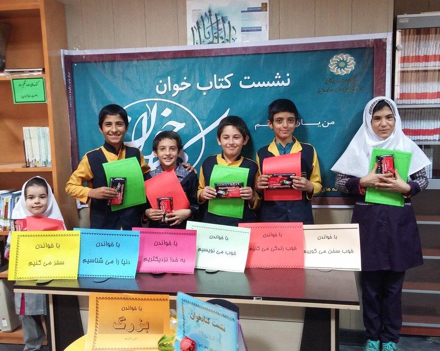 برگزاری نشست کتابخوان در هشتگرد استان البرز
