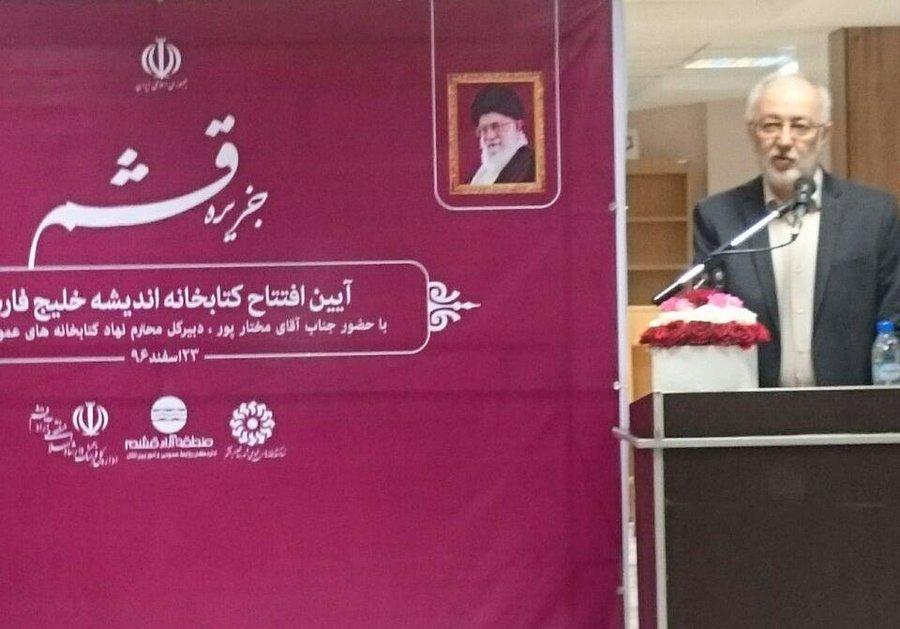با حضور علیرضا مختارپور کتابخانه عمومی اندیشه خلیج فارس در شهر قشم افتتاح شد