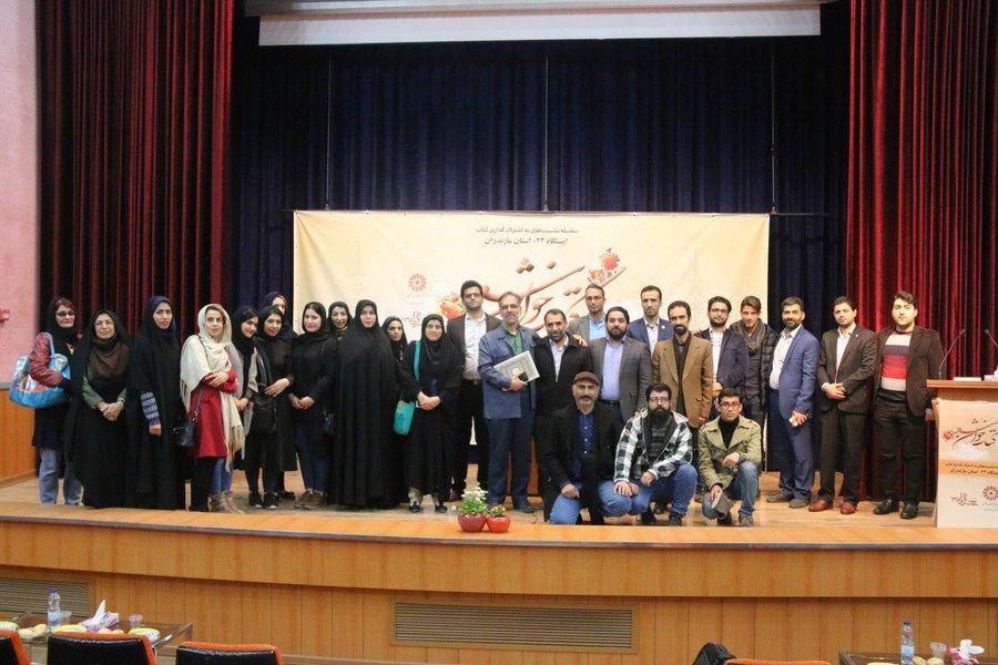 مازندران میزبان بیست و سومین نشست کتابخوان شعر شد