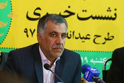 مشارکت 200 هزار ایرانی در طرح «عیدانه کتاب»