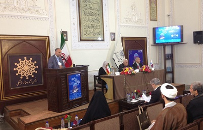 همایش سه روزه عطار در تهران پایان یافت/ پیام رئیس جمهور به همایش