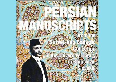 برپایی نمایشگاهی از نسخ خطی اسلواکی در موزه کتاب و میراث مستند ایران