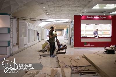 گزارش تصویری آماده سازی غرفههای سی و یکمین نمایشگاه بینالمللی کتاب تهران