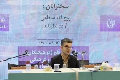 شابك علت اصلی توسعه صنعت نشر در ایران بود
