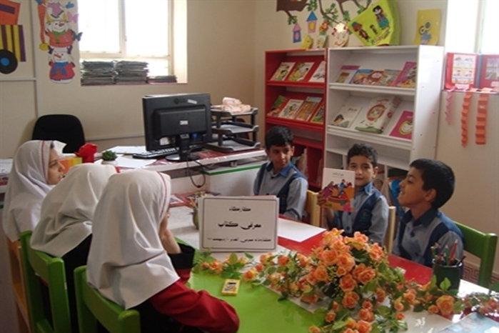 برنامه های فرهنگیاجرا شده در کتابخانه های عمومی شهرستان بیرجند خراسان جنوبی