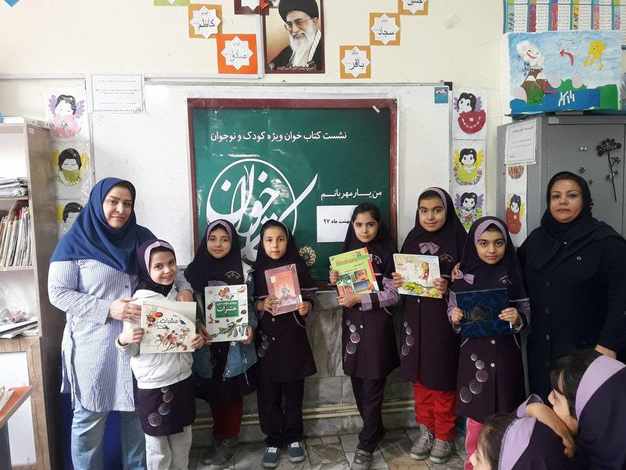 مدرسه نوبهاران در البرز میزبان نشست کتابخوان شد