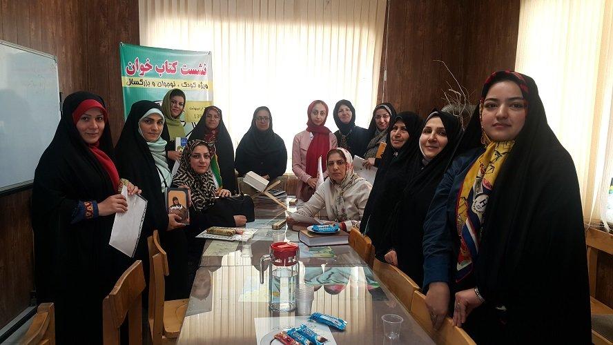 برگزاری نشست کتابخوان با حضور اعضاء کتابخانه در اردبیل