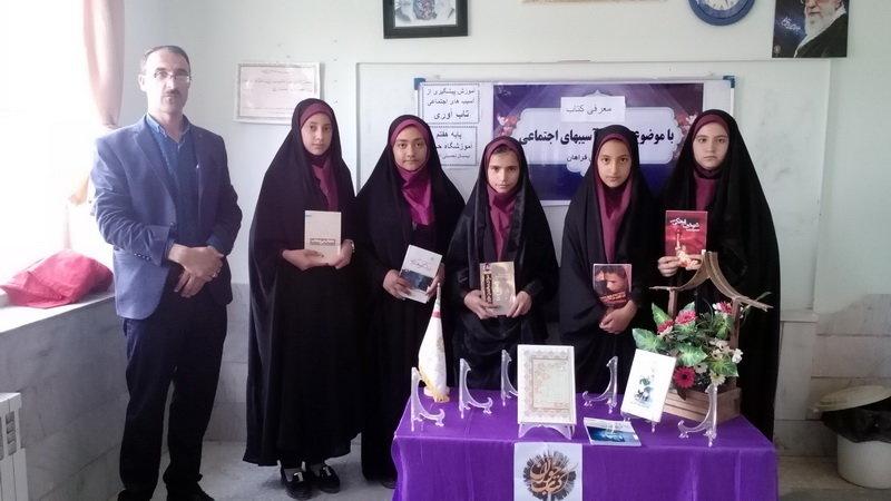 نشست کتابخوان دانش آموزی در شهر خنجین استان مرکزی برگزار شد