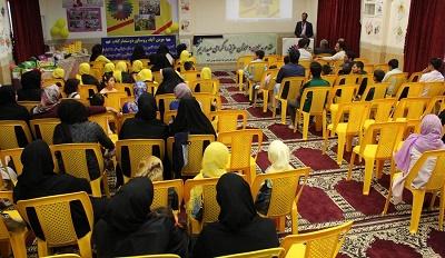 اختتامیه «طرح باهم بخوانیم» در استان سمنان برگزار شد