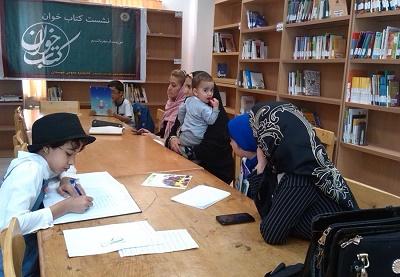 کتابخانه مهستان شهر جدید هشتگرد استان البرز میزبان نشست کتابخوان شد