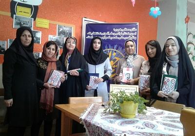 کتابخانه آیت الله طالقانی کرج در استان البرز میزبان نشست کتابخوان شد