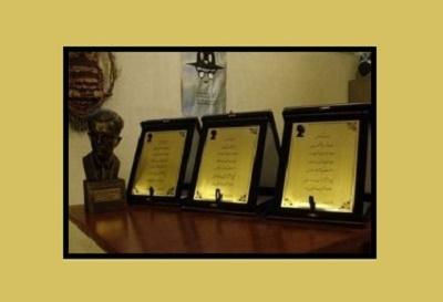 فراخوان هفدهمین دوره جایزه صادق هدایت منتشر شد