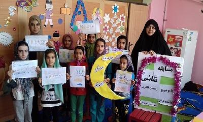 مسابقه نقاشی با موضوع ماه رمضان در کتابخانه عمومی فارابی هندیجان در خوزستان