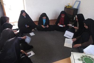برگزاری برنامههای ویژه فرهنگی در شهرستان درمیان استان خراسان جنوبی