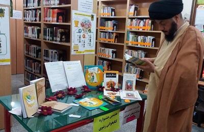 شرکت امام جمعه شهرک طالقانی بندرماهشهر خوزستان درجشنواره کتابخوانی رضوی