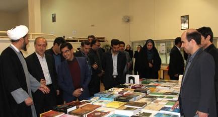 افتتاح شانزدهمین نمایشگاه کتب تخصصی فارسی و لاتین