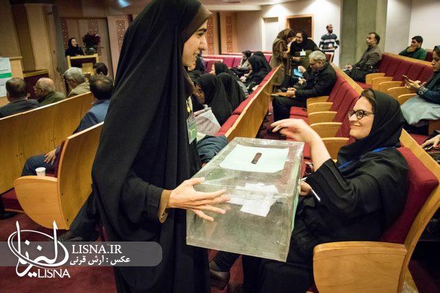برگزاری هجدهمین مجمع عمومی و هفتمین دوره انتخابات انجمن کتابداری + عکس