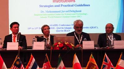 گسترش فعالیت های پایگاه استنادی علوم جهان اسلام در جنوب شرق آسیا