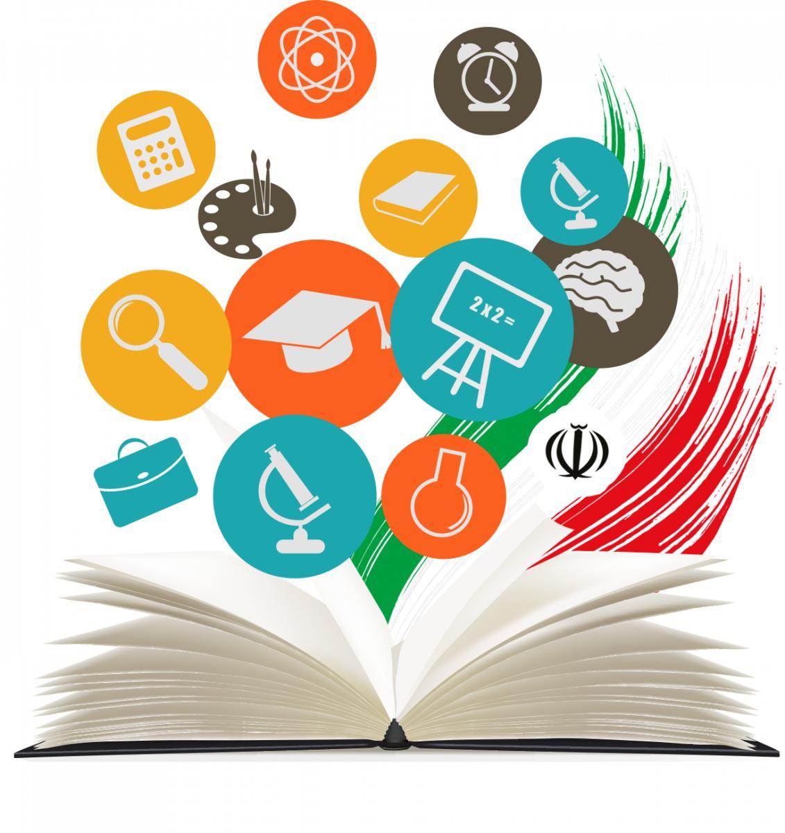 نمایشگاه منابع مرتبط با «پژوهش، موسسات پژوهشی و جوایز پژوهشی»