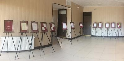 برپایی نمايشگاه «اسناد پژوهش» در مرکز اسناد و کتابخانه ملی یزد