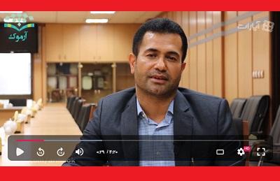 معرفی کتاب «دانشگاه کارآفرین، مفاهیم و شاخص ها» توسط علی رضا نوروزی +فیلم