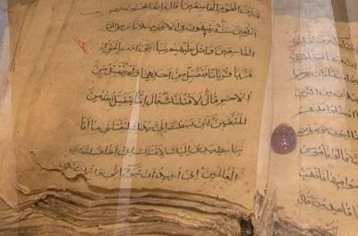 نمايشگاه «اسناد ثبتی» در مرکز اسناد و کتابخانه ملی یزد دایر شد