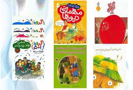 معرفی نامزدهای بخش کودک جشنواره شهید غنی پور
