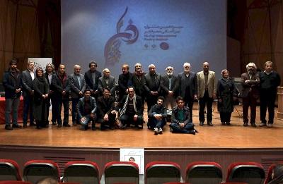 محفل شاعران رسانه از سلسله محافل جشنواره شعر فجر برگزار شد