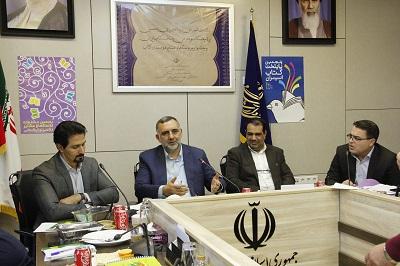 ضرورت توجه ویژه به نسل جوان در برنامههای فرهنگی پایتخت کتاب ایران