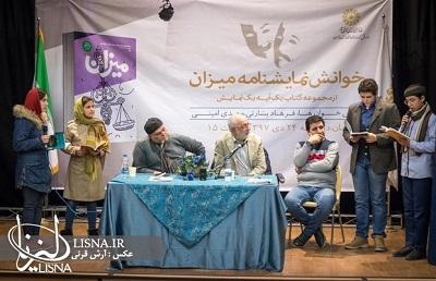 آموزش مقدمه نمایشنامهخوانی توسط علیرضا مختارپور +عکس