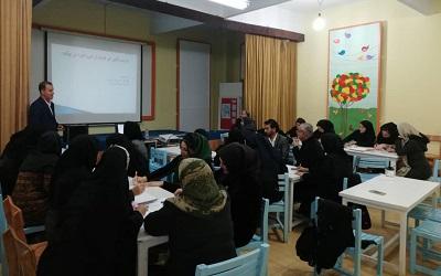 کارگاه هنر و علم ارتباطات موثر در شیراز برگزار شد