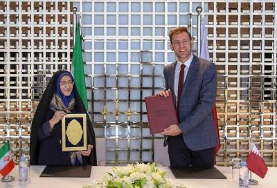 امضای تفاهم نامه همکاری بین کتابخانه های ملی ایران و قطر