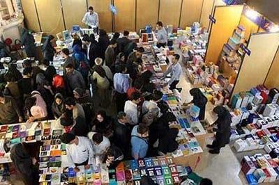 برگزاری دومین جلسه شورای برنامهریزی نمایشگاه کتاب تهران