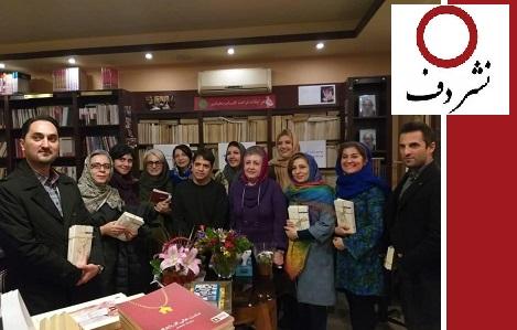 نخستین دورۀ جایزه ادبی بهمن برگزار شد