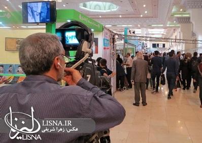 آغاز ثبتنام خبرنگاران برای فعالیت در نمایشگاه کتاب تهران
