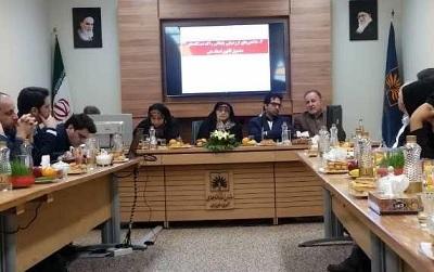 برگزاری نشست فصلی مدیران سازمان اسناد و کتابخانه ملی در شیراز