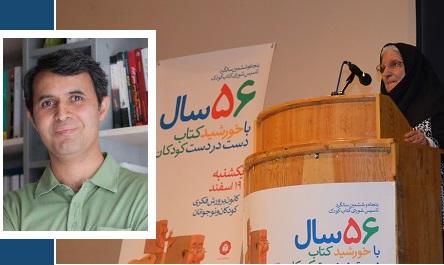 علی اصغر سید آبادی جایزۀ عباس یمینی شریف را دریافت کرد