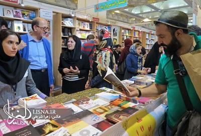 اعلام آمادگی کمیته فعالیتهای فرهنگی نمایشگاه کتاب برای دریافت برنامههای پیشنهادی
