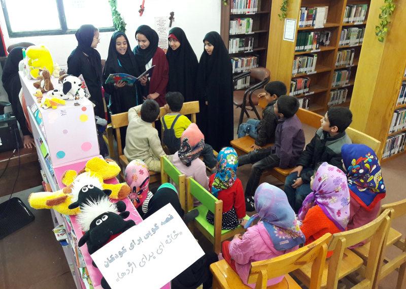 برنامه های فرهنگی کتابخانه های عمومی شهرستان بیرجند در خراسان جنوبی