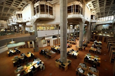 ایام نوروز کتابخانه ملی چه روزهایی تعطیل است؟