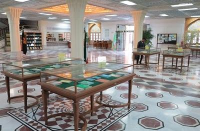 اهدای رسائل فلسفی-عرفانی به قدمت قرن 12 به کتابخانه آستان قدس رضوی
