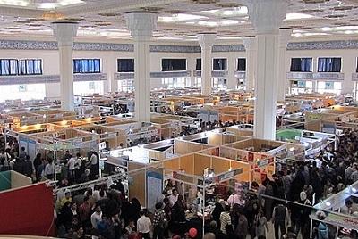 تخفیف 50 درصدی برای کتابهای مرجع پزشکی در نمایشگاه کتاب تهران
