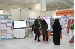 حضور پایگاه استنادی ISCدر بیست و هفتمین نمایشگاه بین المللی کتاب تهران